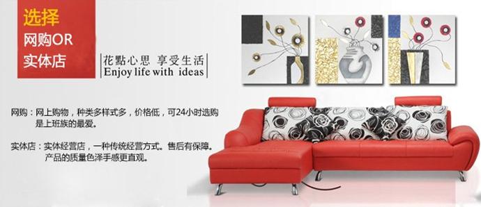 【装修话题】装修家具建材网购还是实体店,你选择哪个?